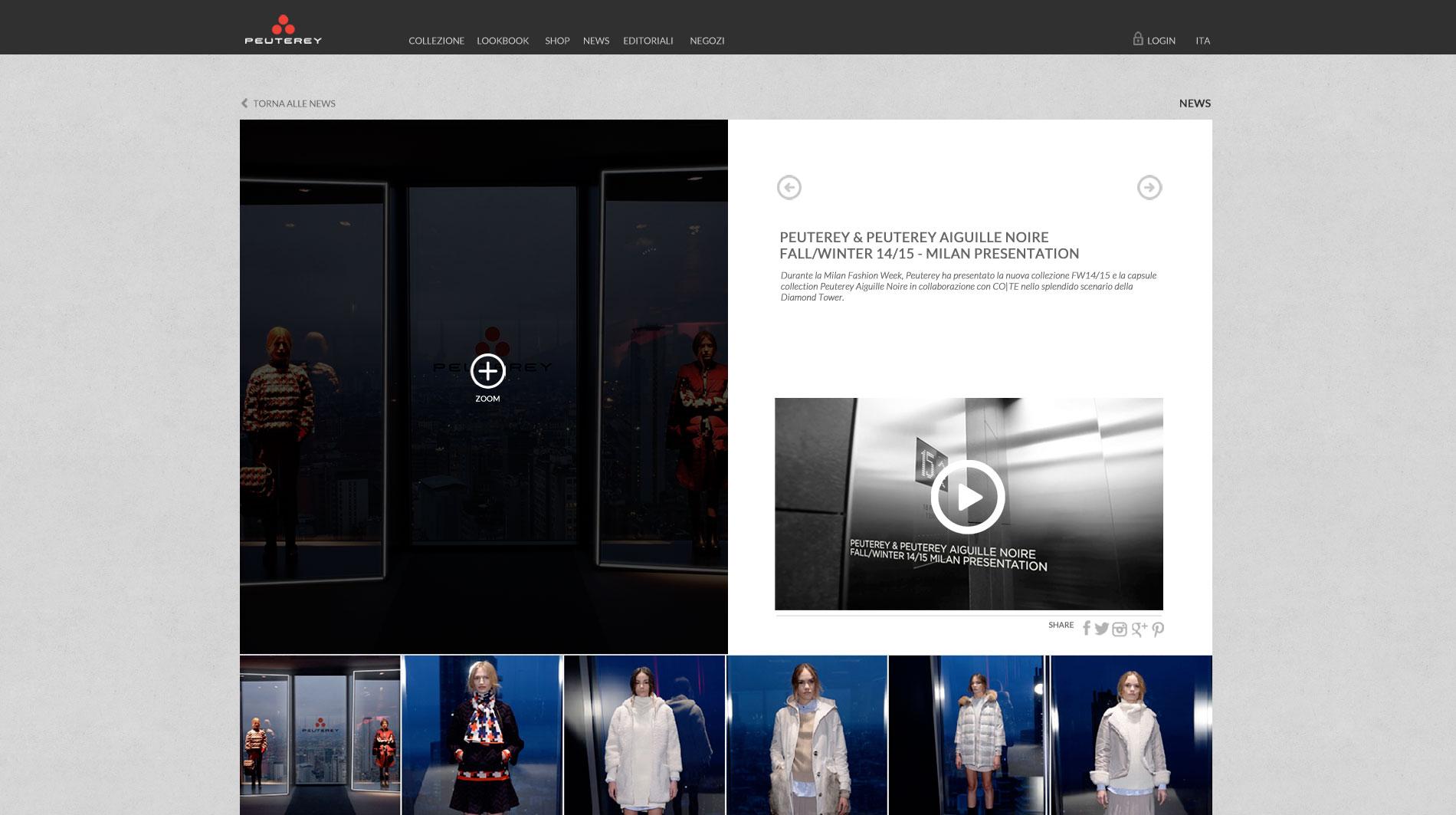 Peuterey e-commerce web design news eventi
